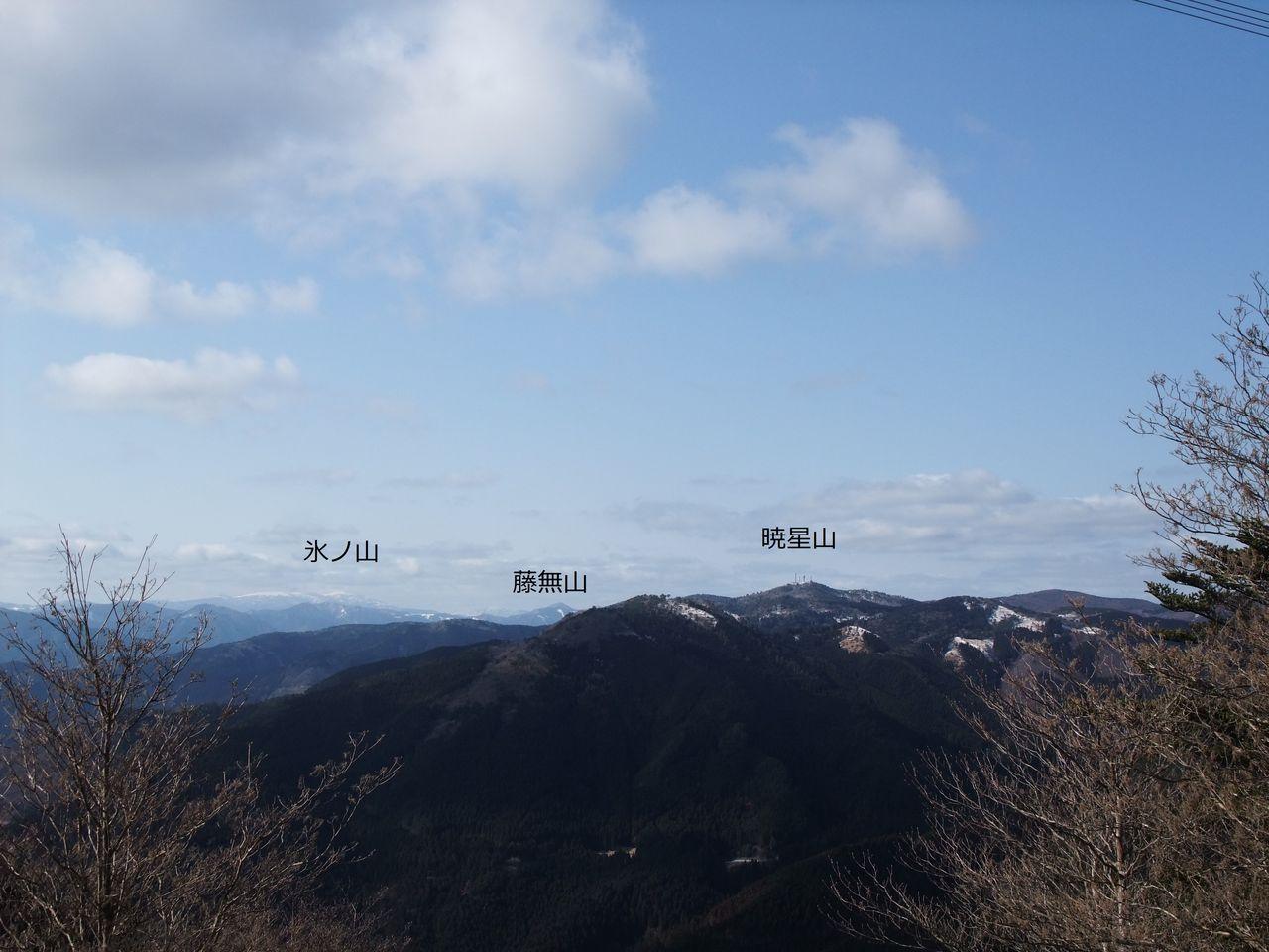 黒滝山頂 暁星山 氷ノ山