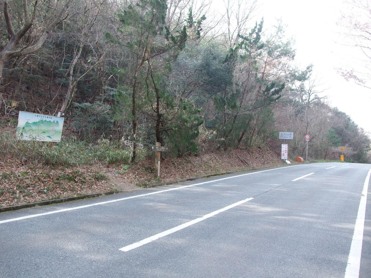 小野市 兵庫県道118号 小野志方線 福甸峠