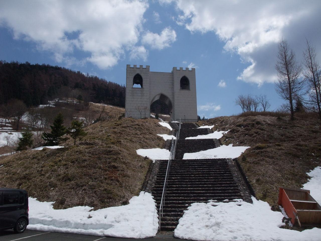 日名倉山 べルピール自然公園