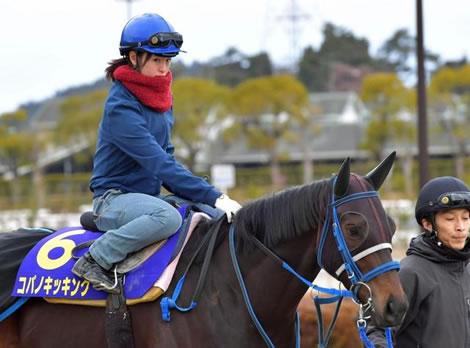 GI初騎乗「藤田菜七子」に怨嗟の声…若手男性騎手も「女贔屓」に鬱憤