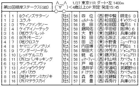5CDD94A6-161E-436E-B963-52FA64536426