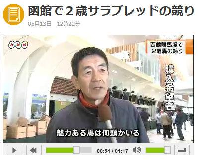 http://livedoor.blogimg.jp/ltdslip2000/imgs/3/3/33400c33.jpg