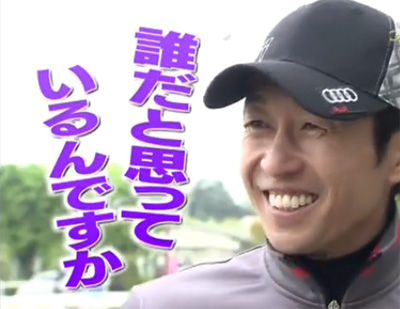 http://livedoor.blogimg.jp/ltdslip2000/imgs/4/5/45e40166.jpg