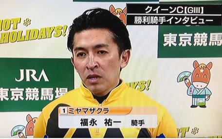 【クイーンC】ミヤマザクラ福永のインタビューwwwwwww