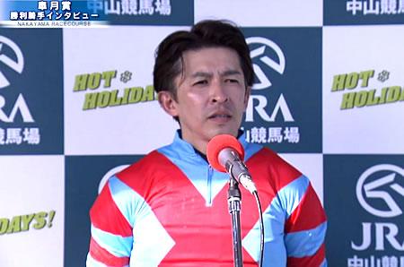 【日本ダービー】福永さん大丈夫!?圧倒的1番人気wwwwww