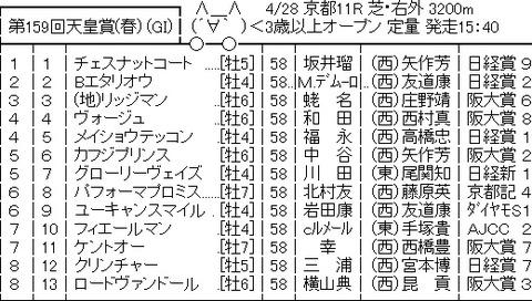 35C3E033-655B-4786-9DC0-75CC11A19B47