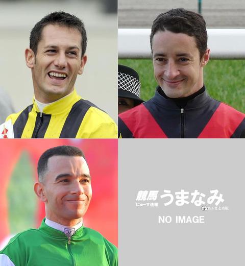 デムーロ,ルメール,モレイラが乗ってればギリギリG1勝ててそう馬