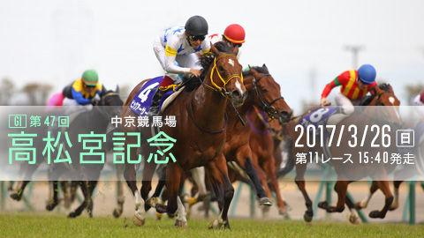 【枠順確定】第47回高松宮記念 / レッドファルクス4枠7番、メラグラーナ6枠12番