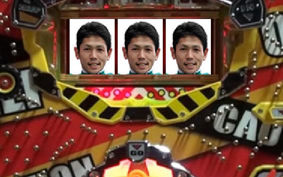 圭太 ブログ 戸崎 メモリアルV&サウジC騎乗など吉報続く年末 朝日杯FSは重賞連勝なるか