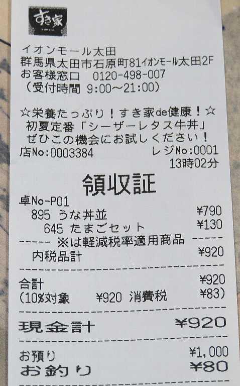 6IMG_0673