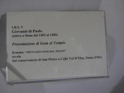 P1410363