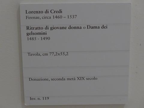 P2050832