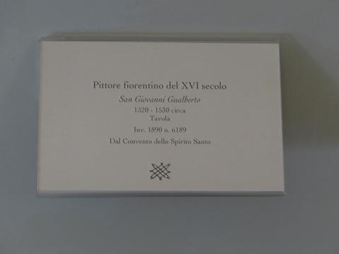 P1600001