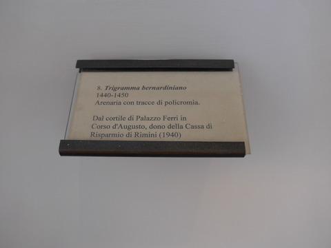 P2080817