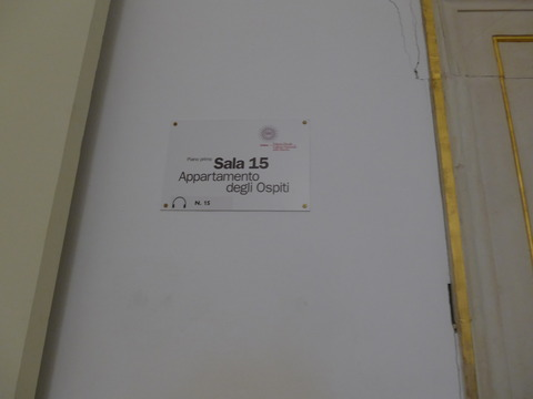 P2060935