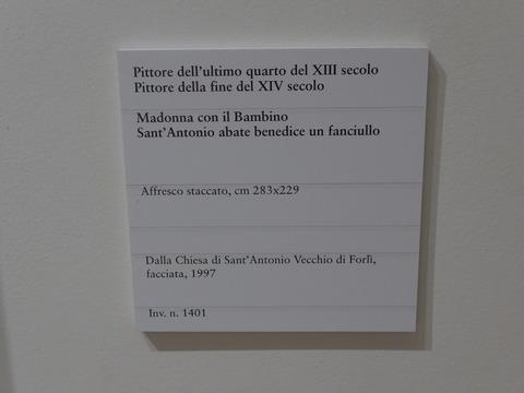 P2050815