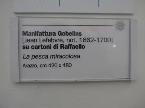 P2070044