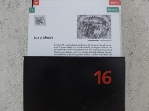 P1930344