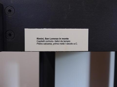 P2080659