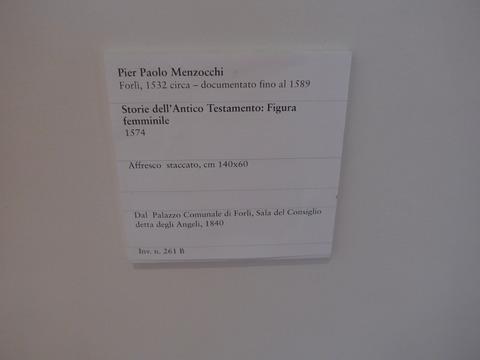 P2060063