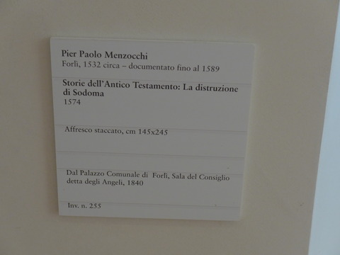 P2060068
