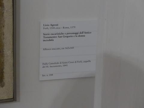 P2060045