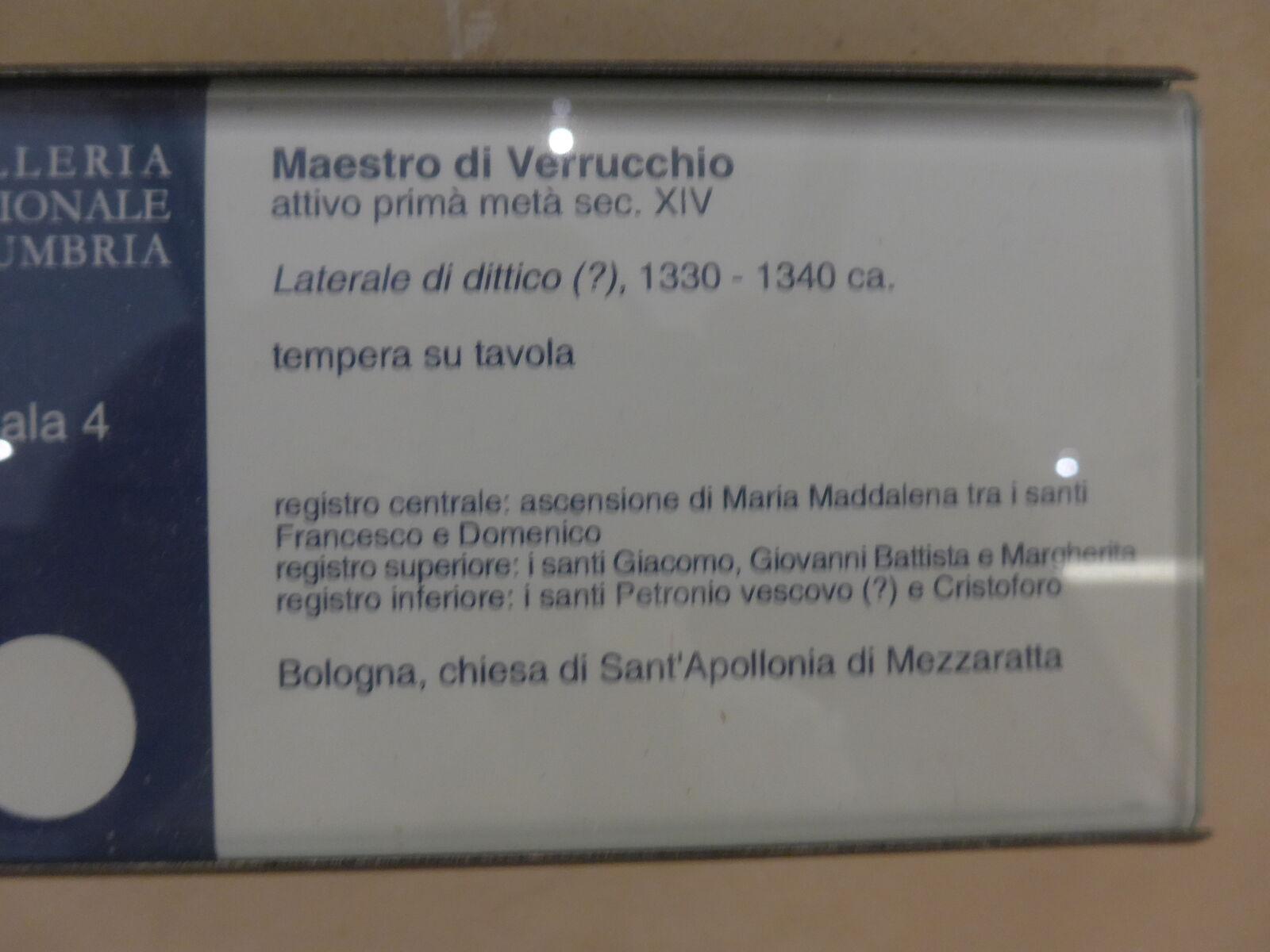 P1710038