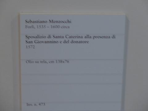 P2060239