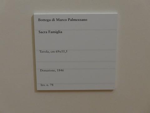 P2050921