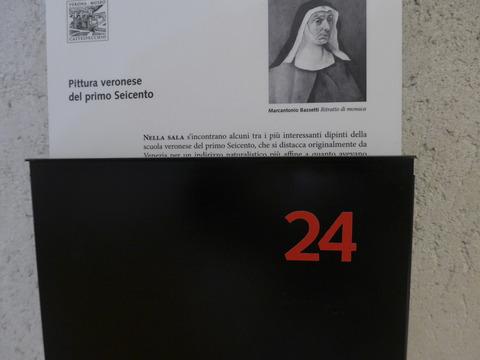 P1930692