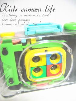 息子のカメラ1号