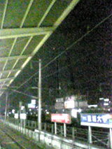 44f94e00.jpg