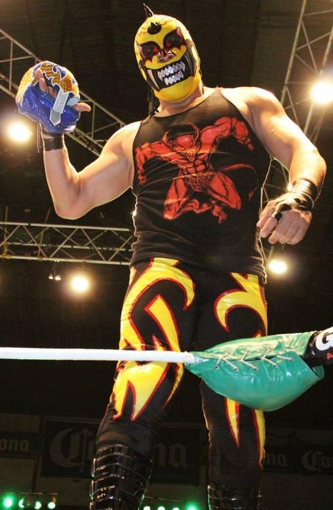 CMLL : Luchadores de México~m...