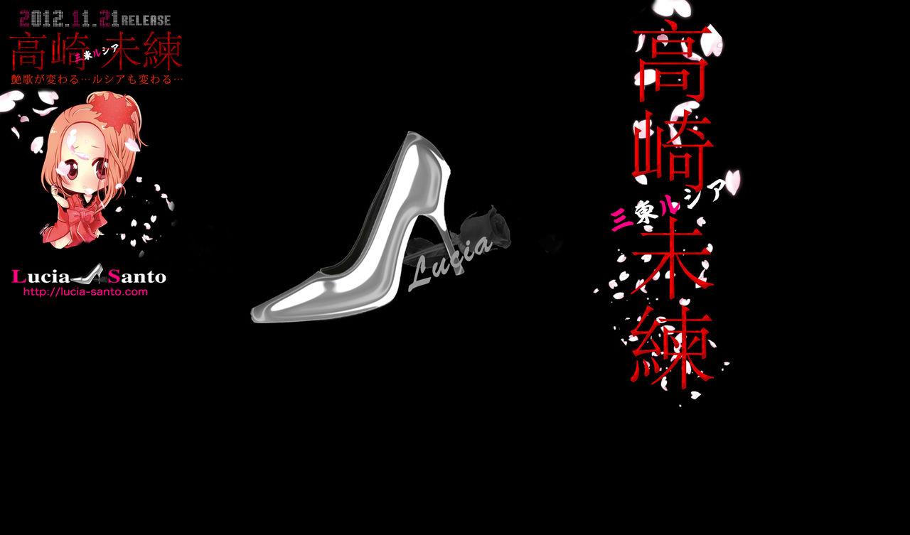 ルシア (ファイナルファイト)の画像 p1_16