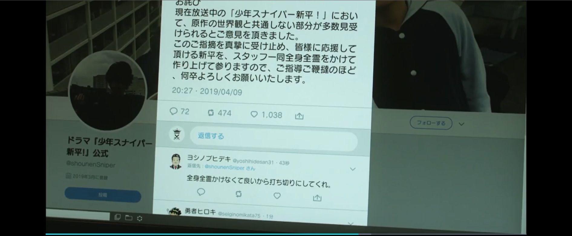 悲報日本テレビドラマ内で炎上加害者として尊師のイラストを
