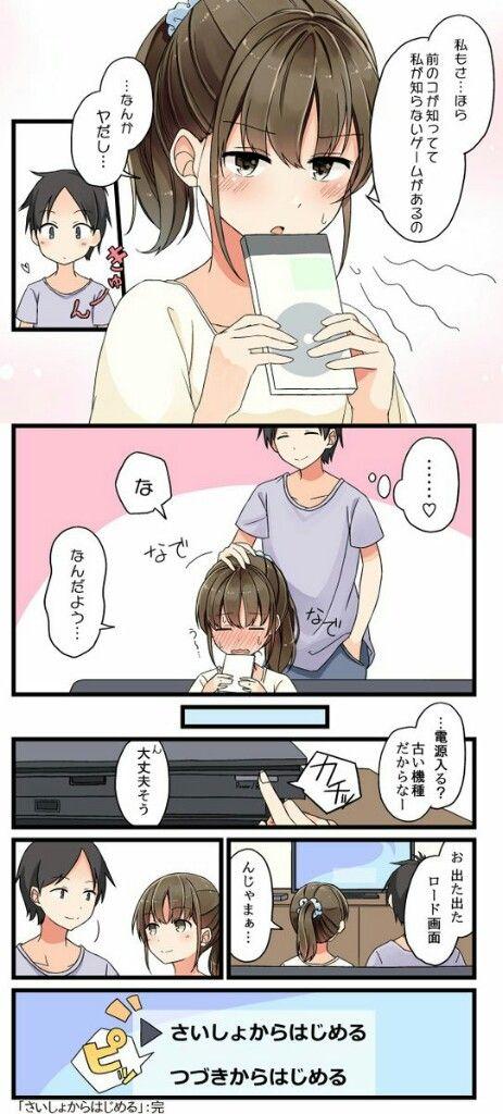 https://livedoor.blogimg.jp/luciagame-cadotbkr/imgs/8/1/81ebb926.jpg