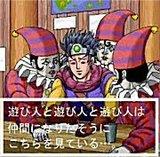 c8a387ba.jpg