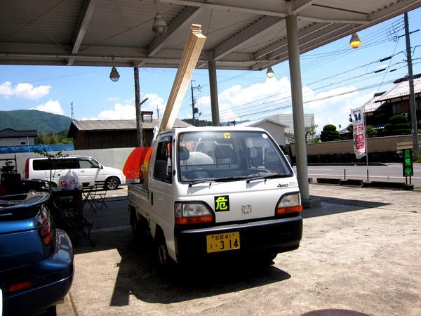 2013年06月04日(火)・・・プランタースタンドの材料を購入