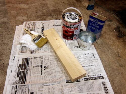 2013年03月24日(日)・・・作業台の塗装
