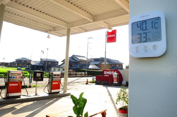 2020年08月14日(金)・・・40.1℃