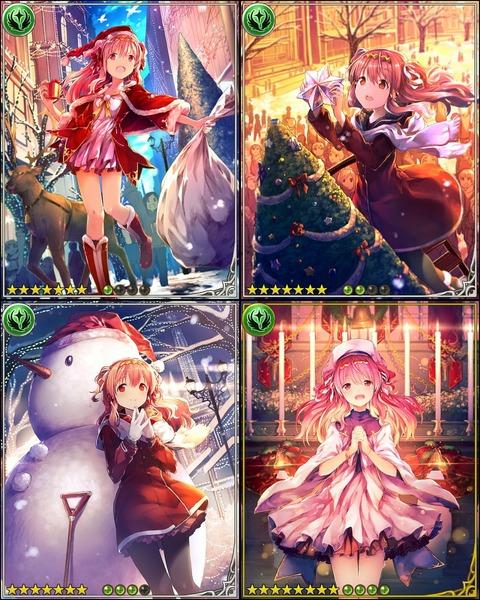 クリスマス・ロレーナL