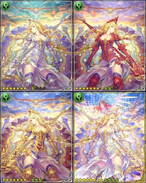 神盾掲げる戦女神アテナL