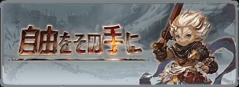 event060_news