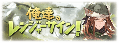 event093_news