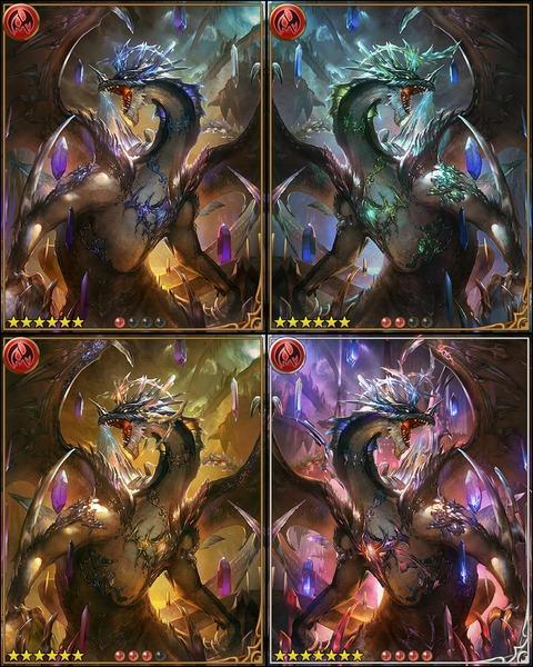 クリスタルブレイズドラゴンL