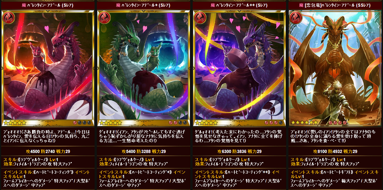 【竜】 萌えよドラゴン Breath87 【龍】 [無断転載禁止]©bbspink.comYouTube動画>9本 ->画像>174枚