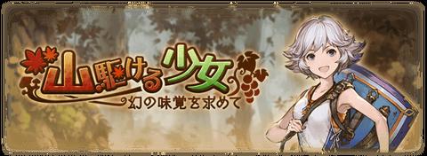 event053_news