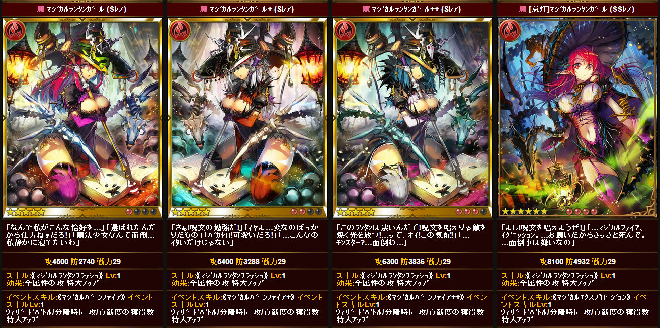 Shadowverse 93ターン目【シャドウバース】 [無断転載禁止]©2ch.netYouTube動画>1本 ->画像>93枚