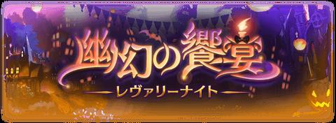 event052_news