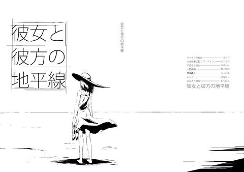 shyoushiのコピー